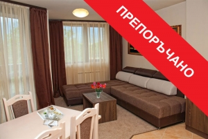 Хотел Зара Банско